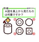 認知症セルフチェック ~ 脳育 ~(個別スタンプ:2)