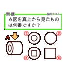 認知症セルフチェック ~ 脳育 ~(個別スタンプ:4)
