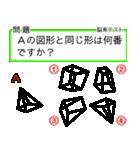 認知症セルフチェック ~ 脳育 ~(個別スタンプ:16)