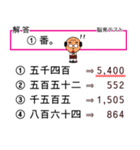 認知症セルフチェック ~ 脳育 ~(個別スタンプ:23)