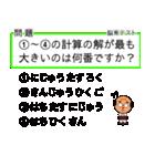 認知症セルフチェック ~ 脳育 ~(個別スタンプ:24)