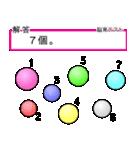 認知症セルフチェック ~ 脳育 ~(個別スタンプ:27)