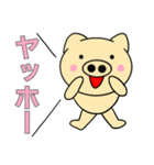 主婦が作ったデカ文字 使える ぶーたん4(個別スタンプ:05)