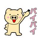主婦が作ったデカ文字 使える ぶーたん4(個別スタンプ:06)
