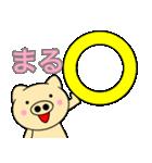 主婦が作ったデカ文字 使える ぶーたん4(個別スタンプ:13)