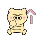 主婦が作ったデカ文字 使える ぶーたん4(個別スタンプ:25)