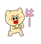 主婦が作ったデカ文字 使える ぶーたん4(個別スタンプ:26)