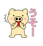 主婦が作ったデカ文字 使える ぶーたん4(個別スタンプ:28)