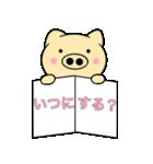 主婦が作ったデカ文字 使える ぶーたん4(個別スタンプ:34)