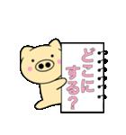 主婦が作ったデカ文字 使える ぶーたん4(個別スタンプ:35)
