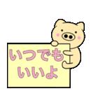 主婦が作ったデカ文字 使える ぶーたん4(個別スタンプ:37)