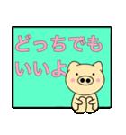 主婦が作ったデカ文字 使える ぶーたん4(個別スタンプ:38)