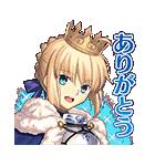 Fate/Grand Order(個別スタンプ:01)