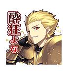 Fate/Grand Order(個別スタンプ:02)