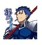 Fate/Grand Order(個別スタンプ:03)