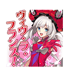 Fate/Grand Order(個別スタンプ:10)