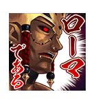 Fate/Grand Order(個別スタンプ:12)