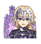 Fate/Grand Order(個別スタンプ:13)