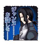 Fate/Grand Order(個別スタンプ:14)