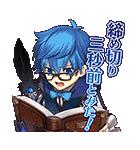 Fate/Grand Order(個別スタンプ:20)