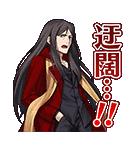Fate/Grand Order(個別スタンプ:21)