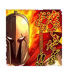 Fate/Grand Order(個別スタンプ:23)