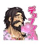 Fate/Grand Order(個別スタンプ:27)