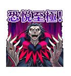 Fate/Grand Order(個別スタンプ:30)