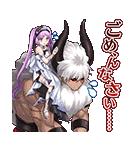 Fate/Grand Order(個別スタンプ:33)
