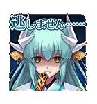 Fate/Grand Order(個別スタンプ:36)