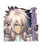 Fate/Grand Order(個別スタンプ:37)