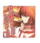 Fate/Grand Order(個別スタンプ:39)