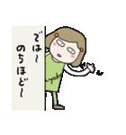 【かよこさん】専用スタンプ(個別スタンプ:04)