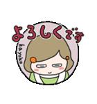 【かよこさん】専用スタンプ(個別スタンプ:07)
