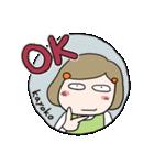 【かよこさん】専用スタンプ(個別スタンプ:08)