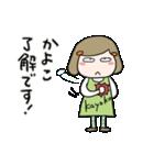 【かよこさん】専用スタンプ(個別スタンプ:09)