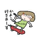 【かよこさん】専用スタンプ(個別スタンプ:13)