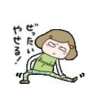 【かよこさん】専用スタンプ(個別スタンプ:15)