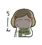 【かよこさん】専用スタンプ(個別スタンプ:23)