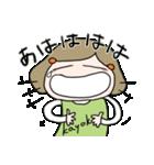 【かよこさん】専用スタンプ(個別スタンプ:28)