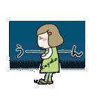 【かよこさん】専用スタンプ(個別スタンプ:29)