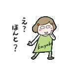 【かよこさん】専用スタンプ(個別スタンプ:30)