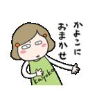 【かよこさん】専用スタンプ(個別スタンプ:35)