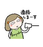 【かよこさん】専用スタンプ(個別スタンプ:37)