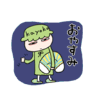 【かよこさん】専用スタンプ(個別スタンプ:39)