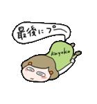 【かよこさん】専用スタンプ(個別スタンプ:40)