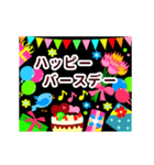 【動く★お誕生日】おめでとう&感謝セット(個別スタンプ:02)