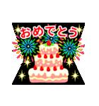 【動く♪お誕生日】お祝いメッセージ