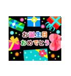 【動く★お誕生日】おめでとう&感謝セット(個別スタンプ:04)