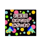 【動く★お誕生日】おめでとう&感謝セット(個別スタンプ:07)